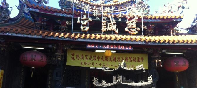 台湾旅行/2012年ダイジェスト