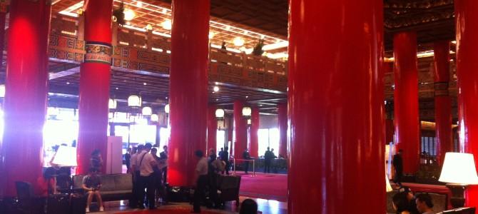 圓山大飯店/台湾を象徴する素敵なホテル