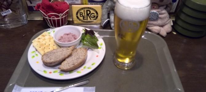BERG(ベルク)/新宿ルミネの憩い場