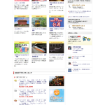 JAL海外ツアー - 台湾旅行 - 海外旅行・ツアーならJALパック