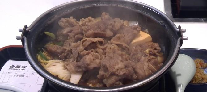 吉野家/想像以上にすき焼き風!牛すき鍋膳でプチ贅沢な幸せ