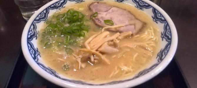 博多麺房赤のれん(六本木)/博多とんこつのお手本のような完成度