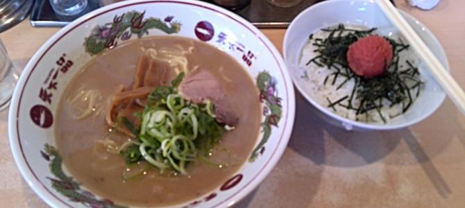 天下一品(六本木)/ポタージュのようなスープを味わう
