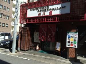 yakiniku-ran