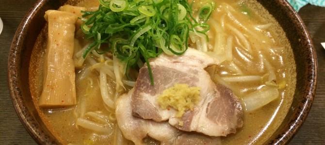 真武咲弥(渋谷)/炙り味噌らーめんを味わう