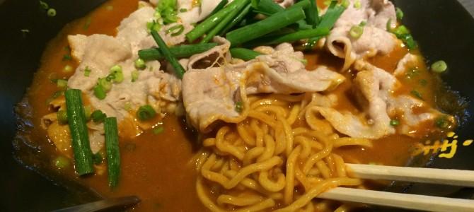 実之和(六本木)/激辛かれー麺でデトックス