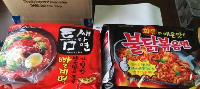 「ブルダック炒め麺」「トゥンセラーメン」・・・韓国の最恐激辛ラーメンに挑戦!